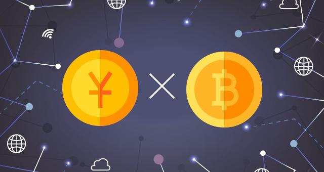 Átvált Bitcoins (BTC) és Kínai renminbi (CNY) : Valuta átváltás kalkulátor