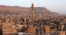 Saná, capital do Iêmen