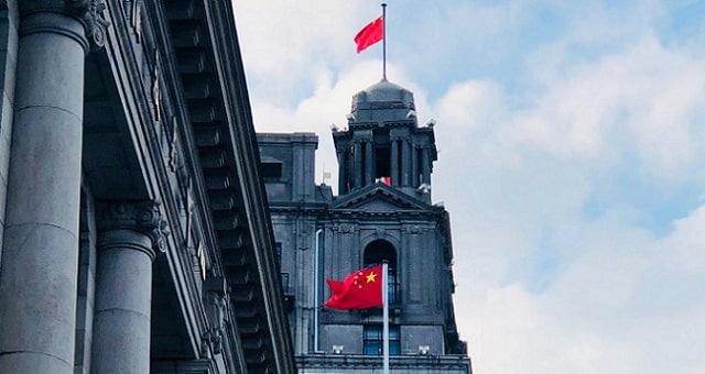 China, Bandeira