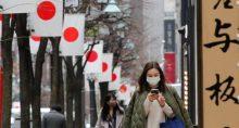Japão Tóquio Coronavírus Mulher