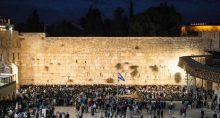 Muro das Lamentações Jerusalém Israel Oriente Médio