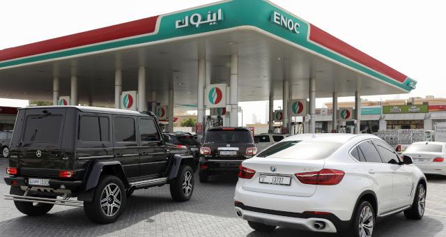 Posto de combustíveis Dubai