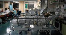 Planos de Saúde Leito Hospitalar