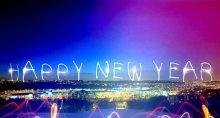 ano novo, feliz ano novo, revéillon