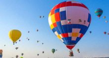 Balão, balões, alta, valorização