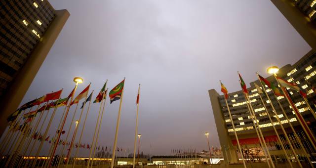 Complexo da ONU em Viena