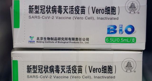 Vacina da Sinopharm