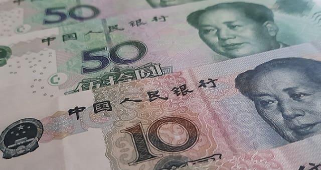 Yuan, China, Dinheiro