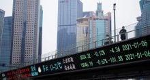 Mercados Ações Ásia Xangai