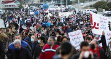 Protesto em Beirute 12/3/2021
