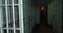 Cadeia Penitenciaria