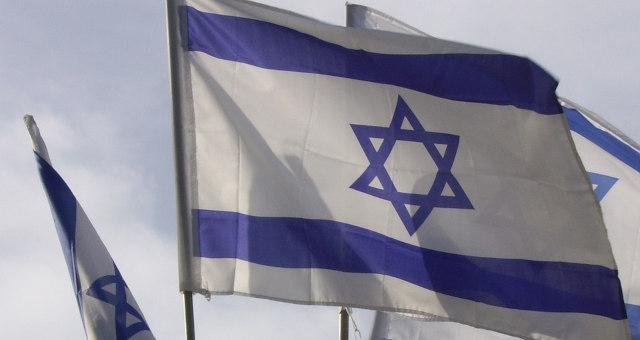Bandeira do Israrel