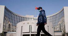 BC da China em Pequim