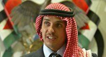 Príncipe Hamza