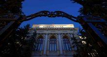 Banco Central da Russia