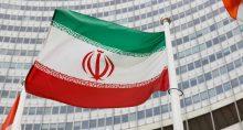 Bandeira do Irã em Viena
