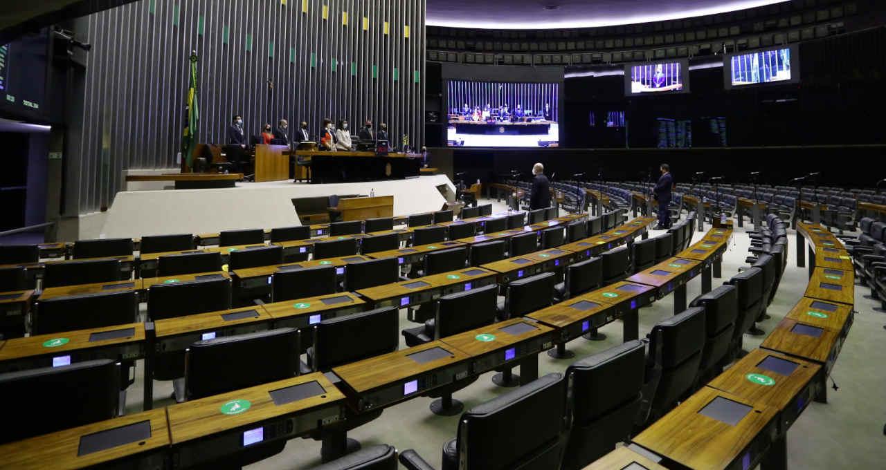 Câmara dos Deputados 617