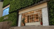 CJ Shops
