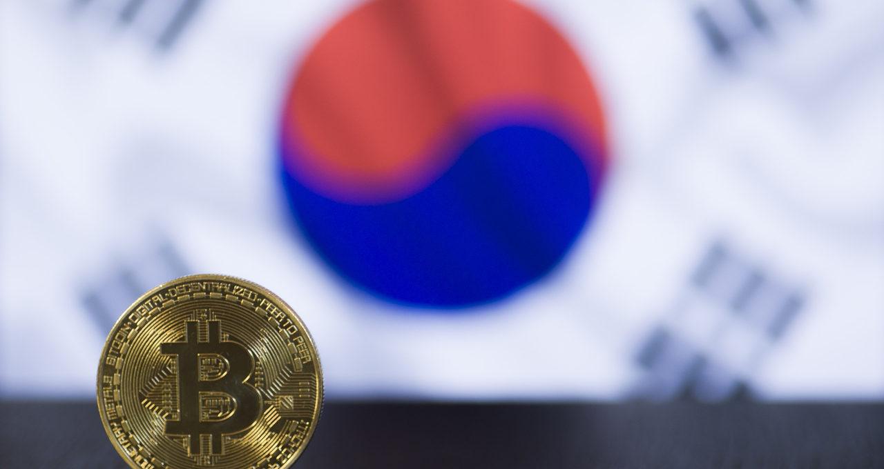 Coreia do Sul Bitcoin