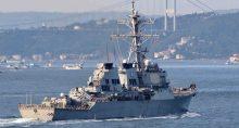 O USS Ross