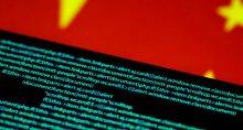 Bandeira chinesa e códigos de computação