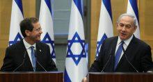 Isaac Herzog Israel Benjamin Netanyahu