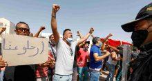 Manifestação Tunísia