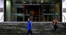 Banco Central da Nova Zelandia