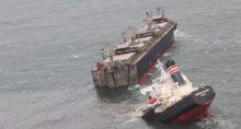 Navio de bandeira panamenha
