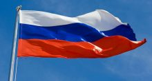 Bandeira Da Russia