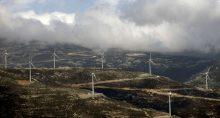 Turbinas Éolicas